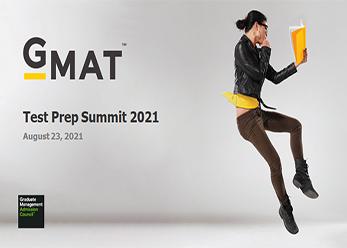 2021年GMAT考培峰会(大中华区)开启报名